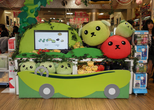 Cute toys in Kiddy Land shop
